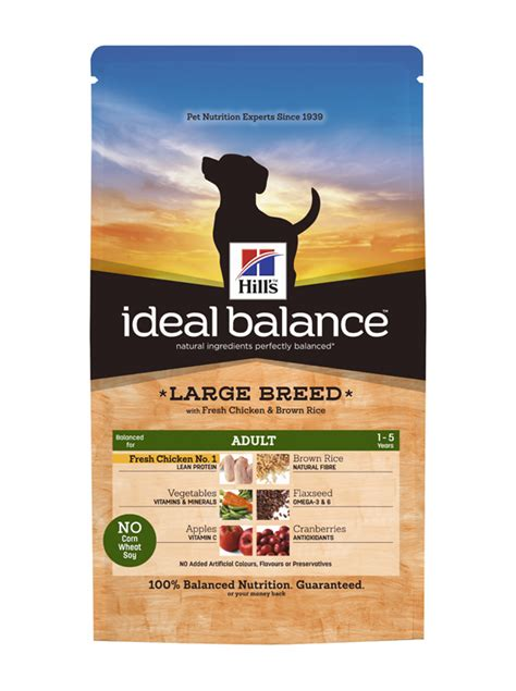 Hill's IB Canine Adult Large Chicken 12 kg