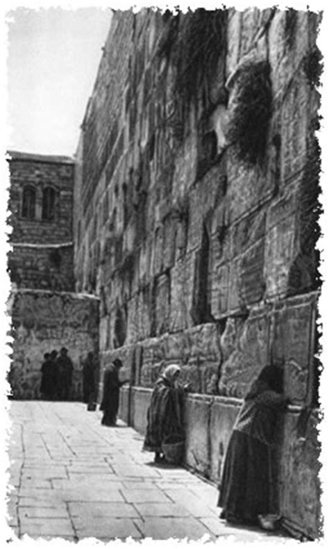 The Destruction of the First Holy Temple - Tisha B'Av and