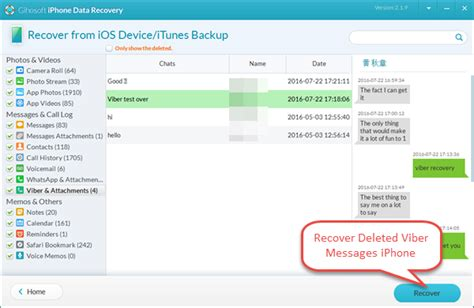 2 Ways to Recover Deleted Viber Messages on iPhone 7/6S/6