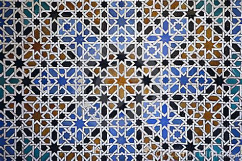 Islamic Tiles Royalty Free Stock Images - Image: 15330229