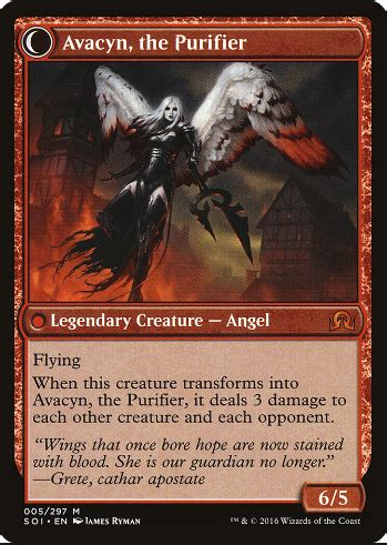 What is the most beautiful card in Magic: The Gathering